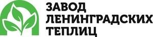 ЗАВОД ЛЕНИНГРАДСКИХ ТЕПЛИЦ официальный сайт в г. Краснодаре